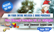 Grand Christmas Offer - Save 20% on Melissa & Doug